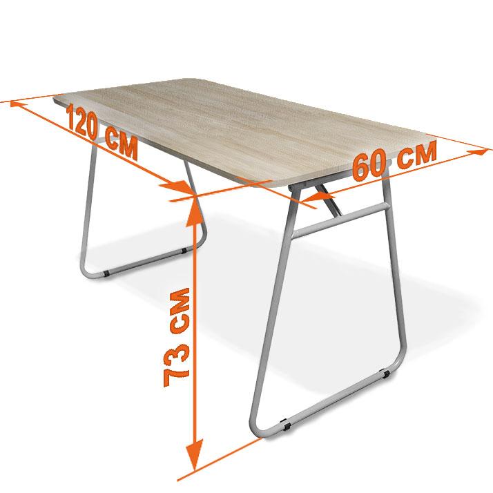 pliage_table_sizes